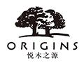 ORIGINS悅木之源