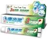 康�X�`3��倍�o牙膏