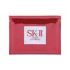 SK-II多元修护眼膜