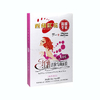 西藏红花红酒面膜