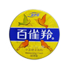PECHOIN护肤脂(保湿型)