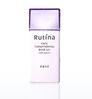 KOSE Rutina高丝光采防晒粉底霜SPF15/PA++