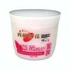 西藏红花草莓酸奶面膜
