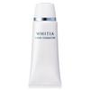 WHITIA美白液�w粉底SPF20 PA+