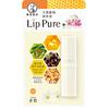 SunPlayLip Pure天然植物润唇膏