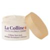 lacolline活细胞再生面膜