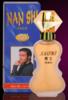 华顿男士香水