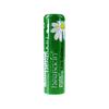 Herbacin敏感修�o唇膏
