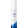 FANCL祛斑亮白精华液