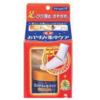 【其他】小林制药集中滋润修护脚霜+远红外线袜子