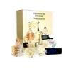 Dior精美礼盒香水五件套