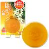 yuze蜂蜜透明皂