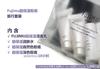Fujimu超保�穹鄣茁眯兴募�套