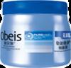 Obeis无添加烫染修护倒膜膏