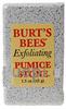 BURT'S BEES浮石