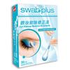 swabplus眼妆卸除修正液