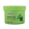 屈臣氏绿茶抗氧化深层净化美颜泥