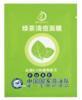 LotionSPA绿茶清痘面膜