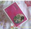 FOFADON2003胶原晶莹霜(老)