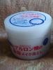 JUJU玻尿酸保湿卸妆洗颜按摩乳霜