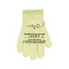 水芝澳保湿修护手套