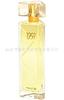 prestige南京巴黎1997女士香水