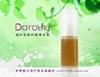 多萝皙纯植物湿敷抗痘精华液