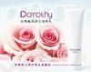 多萝皙玫瑰酸奶透白洁面乳