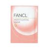 FANCL滋养修护精华面膜