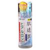 肌透润透明质酸保湿化妆水