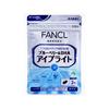 FANCL明目营养素快视支援