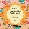 BORONIA奇迹系列5分钟清洁矿物泥面膜