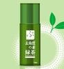 生肌良品绿茶魔力去角质乳液