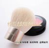 MERLE NORMANpowder brush 蜜粉/腮�t蘑菇刷