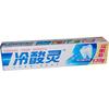 lesening抗�^敏牙膏(水果香型)