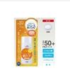 OMI白金浅肤色焕白防晒隔离乳SPF50(09新款)