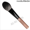 makeupshowHIGH系列H02