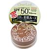 Clear Last防晒蜜粉SPF50