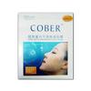 cobor胶原蛋白仿生面膜贴
