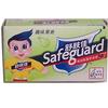 Safeguard儿童香皂
