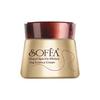 SOFEA祛斑嫩白精华霜
