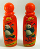 Marmol&Son马莫尔&孙Marmol&Son Kung Fu Panda Fragrances功夫熊猫香水