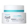 Curel��浸保�褡甜B乳霜