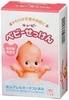 牛牌婴儿低刺激保湿锁水香皂