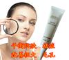 HASMAIL水油平衡嫩肤乳