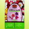 fragrance水透白三合一养肤面膜(白皙娇嫩)