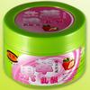 fragrance西藏雪莲面膜(果萃乳酸)