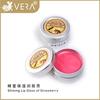 vera蜂蜜保湿润唇膏