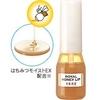 kesho-wakusei蜂蜜滋��唇部美容液
