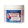 【其他】Egyptian Magic Cream埃及魔法膏